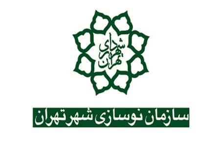 حاج علی اکبری مدیرعامل جدید سازمان نوسازی شهرداری تهران شد