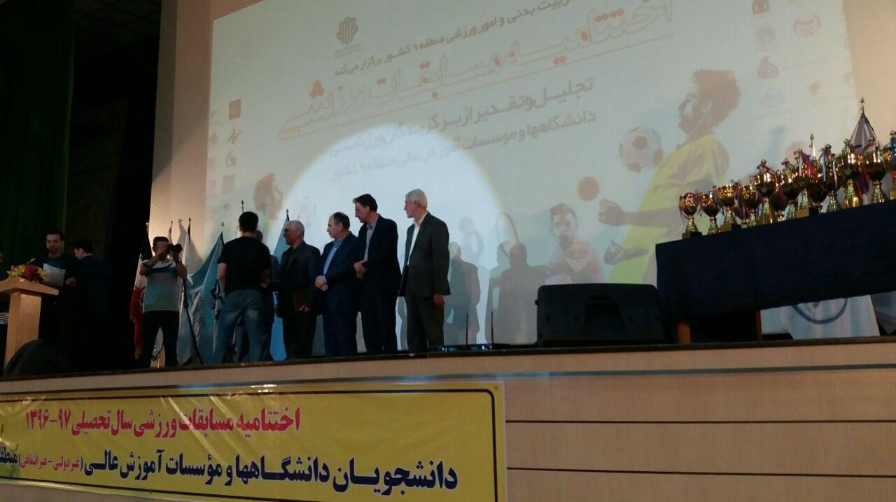 پایان هفتمین دوره مسابقات ورزشی دانشگاهها و مؤسسات آموزش عالی در مشهد