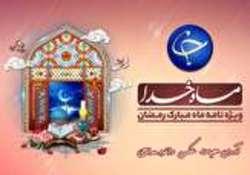 تمهیدات ضروری شهری برای نماز عید فطر/ همه چیز درباره استهلال ماه شوال