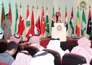 چهارده سازمان حقوقی خواستار حذف نام عربستان از مشارکت در کنفرانس پاریس شدند