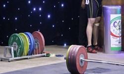 فهرست کامل تیمهای لیگ وزنهبرداری مشخص شدند/ آغاز مسابقات لیگ برتر از 4 تیرماه