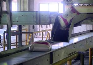 کارخانه تولید سیمان مارگون کهگیلویه و بویراحمد + فیلم
