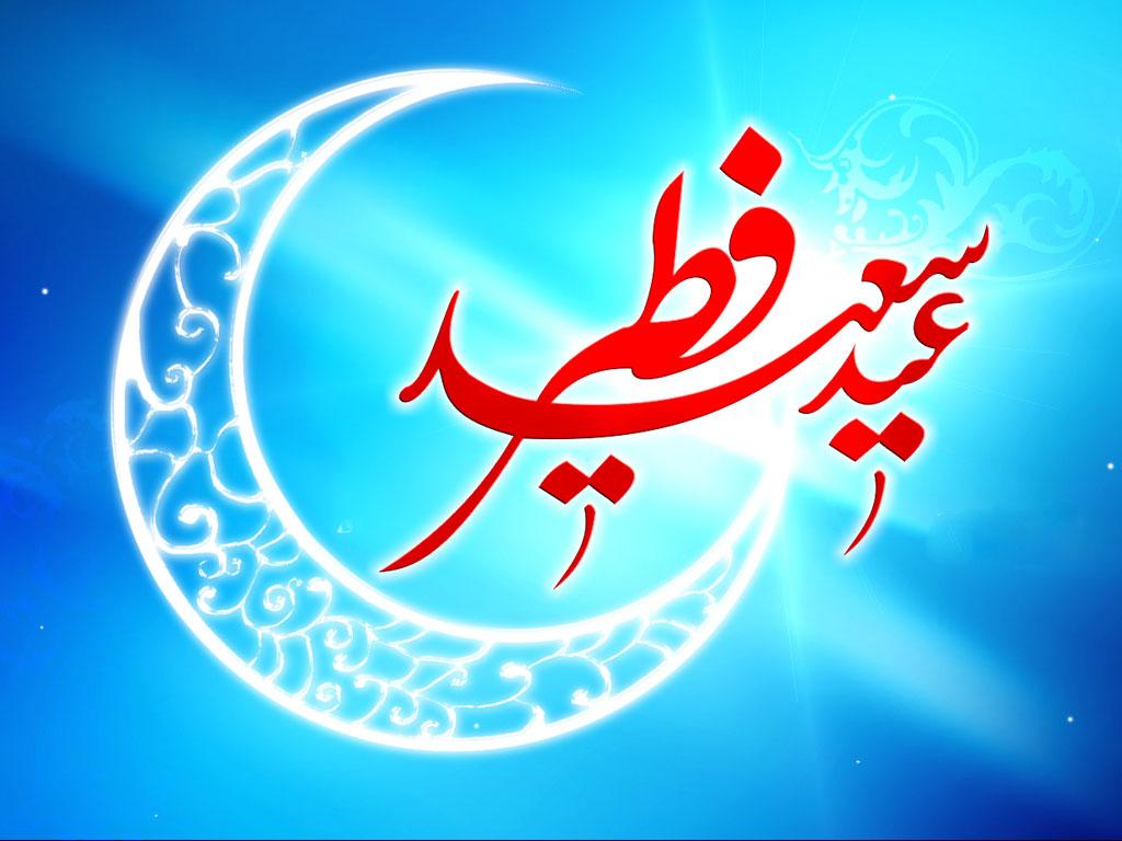 رسوم جالبی که مردم خوزستان در روز عید فطر دارند + فیلم