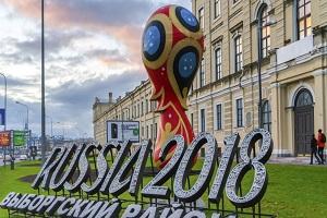 تماشای جام جهانی به قیمت دقیقهای 81 میلیون تومان از پول بیتالمال! عزیزی: وزارت ورزش درخواست کرد نمایندگان مجلس به روسیه بروند