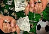 باشگاه خبرنگاران -هشدار پلیس درباره فعالیت بنگاههای شرط بندی جام جهانی در فضای مجازی