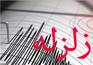 وقوع زلزله ٥ ریشتری در راور كرمان/ حادثه مصدوم نداشت