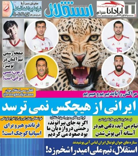 روزنامههای ورزشی 24 خرداد؛ هیجان به توان 2018/ مرابکش بالا! / روز یوز!/ بازی اول، حرف آخر