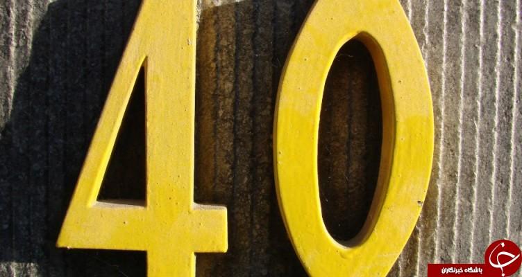 همه چیز درباره بحران ۴۰ سالگی در مردان