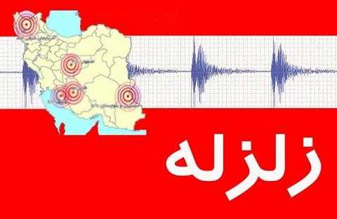 هجدک کرمان 2بار لرزید