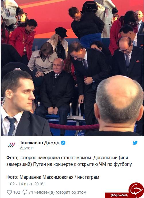 تصویری از پوتین که سوژه امروز فضای مجازی شد