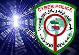باشگاه خبرنگاران -هشدار پلیس فتا به کاربران فضای مجازی/برداشت غیرمجاز پس از نصب فیلتر شکن در گلستان