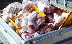 کشف و ضبط ۲۹۳ کیلوگرم انواع گوشت ناسالم در ماه مبارک رمضان