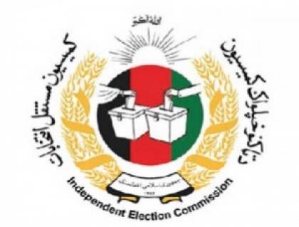 کمیسیون انتخابات افغانستان برخی مقامات را به دخالت در روند انتخابات متهم کرد