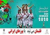 باشگاه خبرنگاران -استان سمنان مقصدی تازه در بیلبوردهای جاده ای