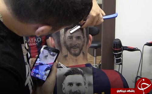 آرایش جالب هواداران برای حضور در رقابت های جام جهانی 2018 روسیه+فیلم