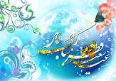 باشگاه خبرنگاران -پیام تبریک فرماندار مهاباد به مناسبت عید سعید فطر
