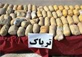 باشگاه خبرنگاران -کشف و ضبط 2 کیلوگرم تریاک در مهاباد