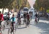 باشگاه خبرنگاران -برگزاری همایش دوچرخه سواری  در مهاباد