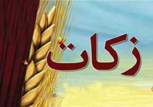 344 پایگاه جمعآوری زکات فطریه در استان سمنان ساماندهی شد