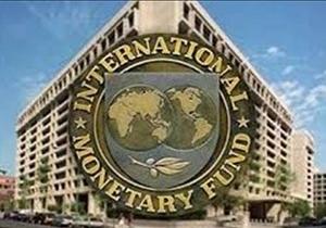 هشدار صندوق بینالمللی پول درباره پیامدهای سیاستهای اقتصادی آمریکا