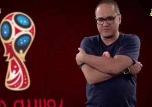 پیش بینی هنرمندان درباره عملکرد ایران در جام جهانی +فیلم