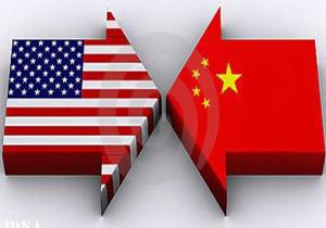 اقدام تعرفهای آمریکا علیه ۵۰ میلیارد دلار از محصولات تولید چین