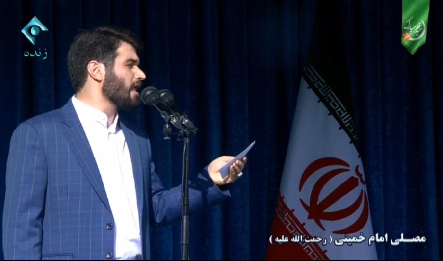 مداحی میثم مطیعی در عید فطر ۹۷ + فیلم و متن شعر