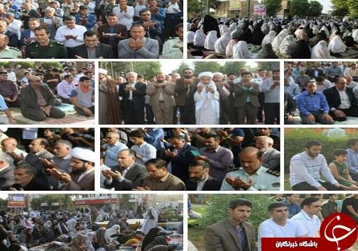 اقامه شدن نماز عید سعید فطر در لرستان+تصاویر