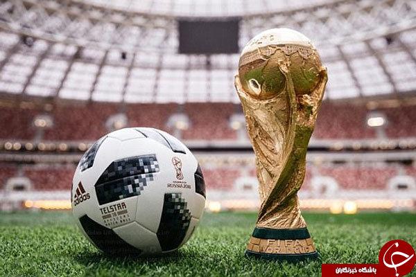 همه چیز درباره جام جهانی فوتبال / تاریخچه مسابقات جام جهانی