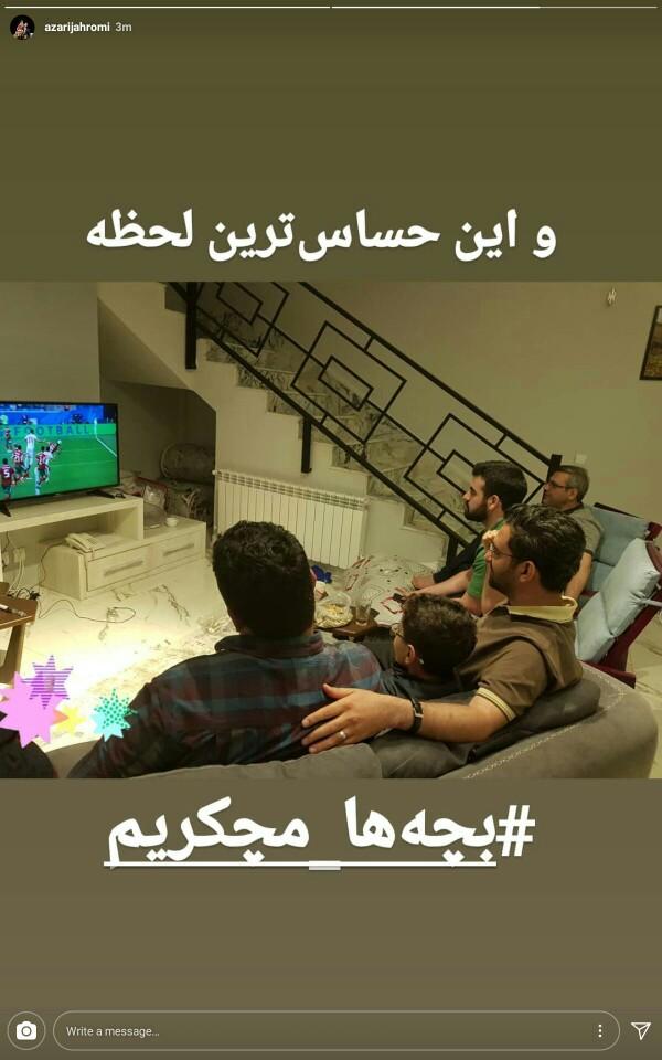 تصویری از وزیر ارتباطات در حال تماشای بازی ایران و مراکش در منزل