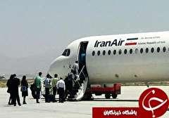 باشگاه خبرنگاران -برنامه پرواز فرودگاه خرم آباد از ۲۶ خرداد تا ۱ تیر