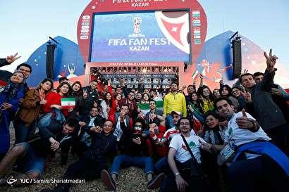 باشگاه خبرنگاران -شادی هواداران تیم ملی فوتبال ایران در کازان روسیه پس از پیروزی مقابل مراکش