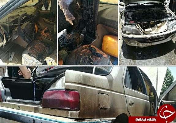 باشگاه خبرنگاران -حریق خودرو در گلدشت شرقی خرم آباد+عکس