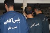 باشگاه خبرنگاران -سه سارق با ۱۱ فقره سرقت دستگیر شدند