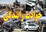 باشگاه خبرنگاران -برخورد وانت پیکان با جدول در بزرگراه آزادگان/ فوت یک تن در حادثه