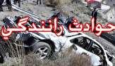 باشگاه خبرنگاران -بی توجهی راننده به جلو و2کشته و مجروح در محورساروق