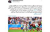 باشگاه خبرنگاران -پیام تبریک شهردار اصفهان به مناسبت پیروزی تیمهای ملی فوتبال و والیبال