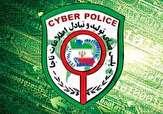 باشگاه خبرنگاران -پلیس فتا دورود افتتاح شد
