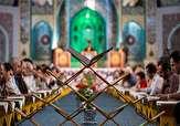 باشگاه خبرنگاران -13 محفل قرآنی ماه مبارک رمضان در مهاباد برگزار شد
