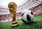 باشگاه خبرنگاران -اعتراض نظری به بلیت 95 هزار تومانی پخش فوتبال جام جهانی در برج میلاد
