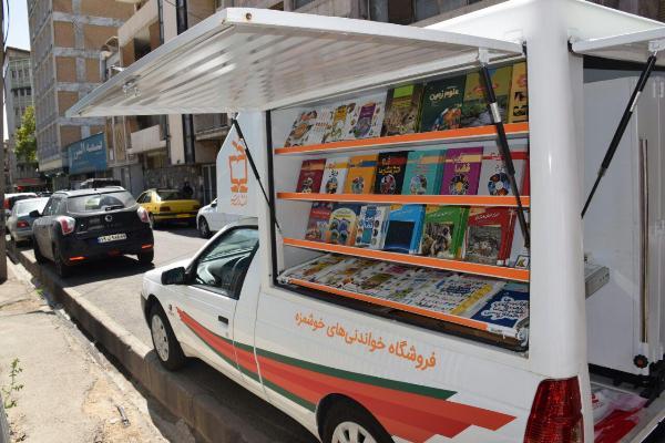 باشگاه خبرنگاران -«فروشگاه خواندنیهای خوشمزه» به سطح شهر می آید