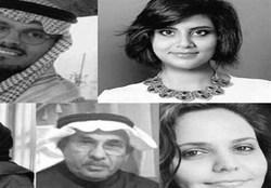 وقتی نقض حقوق بشر در عربستان مشروعیت پیدا میکند!