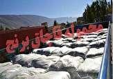 باشگاه خبرنگاران -جریمه ۴۰ میلیون تومانی برای قاچاقچی برنج