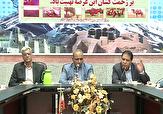 باشگاه خبرنگاران -کشاورزی سیستان و بلوچستان نیازمند توجه در شرایط خشکسالی