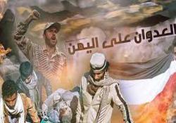 الحدیده؛ باتلاق متجاوزان و مزدوران سعودی-آمریکایی