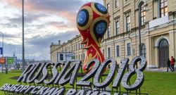 برنامه و ساعت دیدارهای روز ششم جام جهانی روسیه