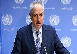 سازمان ملل در اقدامی نادر از آمریکا انتقاد کرد