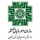 باشگاه خبرنگاران -آخرین مهلت ارائه الکترونیکی اظهارنامه مالیاتی