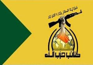 وعده حزبالله عراق به گرفتن انتقام خون شهدای حمله هوایی آمریکا به مقر حشدالشعبی