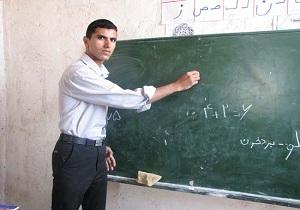 باشگاه خبرنگاران -ساماندهی آموزگاران ابتدایی در دزفول